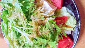 切って混ぜるだけ~★水菜と豆腐のサラダ