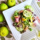柚子と生ハムのサラダ