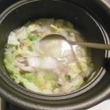 豚肉と白菜の創味シャンタン塩鍋