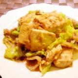 春きゃべつの豆腐チャンプルー