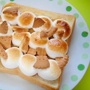 マシュマロビスケットピーナッツトースト