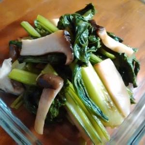 かぶの葉とエリンギの中華風炒め