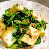 5分で一品❤️菜の花と厚揚げの炒め物