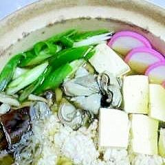 ポカポカ温まる、たちの湯豆腐鍋