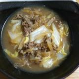 牛肉と大根と白菜の煮物