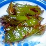 青唐辛子の胡麻油炒め
