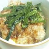 居酒屋風!豆腐サラダ