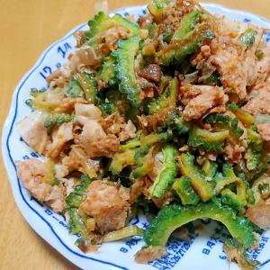 ゴーヤと鶏肉の炒め物