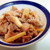 豚肉とエリンギの甘辛和風炒め