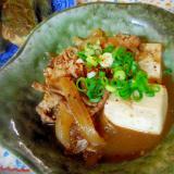 玉ねぎたっぷり豚肉豆腐