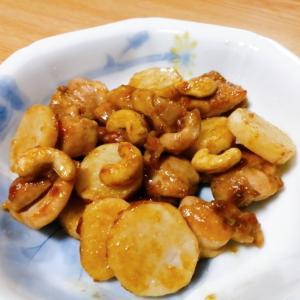 鶏もも肉と長芋とカシューナッツの炒め物