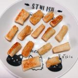 【離乳食 9ヶ月~】きな粉ミルクパン