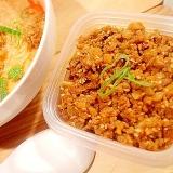 豆腐に麺にご飯にも♪ごぼうたっぷり万能な肉味噌