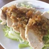 よだれ鷄という名の鳥料理♪よだれが出るほど美味い!