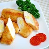 ◇チーズはんぺん◆簡単美味しいバターしょう油焼き