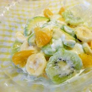 簡単美味しい☆ヨーグルトフルーツサラダ★