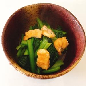 定番料理 ♬ 小松菜と油揚げの煮浸し