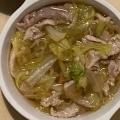 無水鍋で♪野菜の旨味倍増☆豚肉と白菜のうま煮
