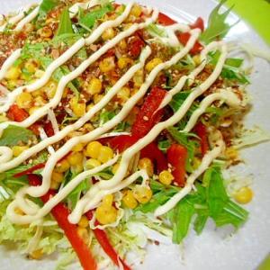 キャベツとコーンパプリカのふりかけサラダ