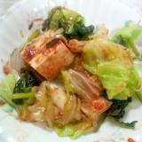 レタスキャベツほうれん草豆腐蒸トマトケチャップ炒め