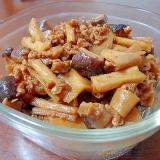 鶏ちゃんのたれdeかんぴょうと大豆ミートの肉味噌煮