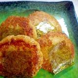 残ったご飯で作る 簡単五平餅