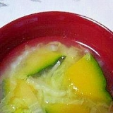 南瓜と白菜のお味噌汁