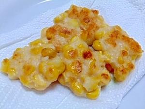 冷凍コーンの粉チーズ焼き