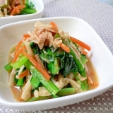 小松菜とえのきとツナの煮浸し