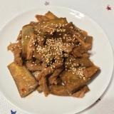 焼きナスと大豆ミートのピリ辛味噌炒め