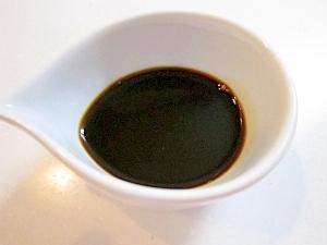 バルサミコ酢ソース