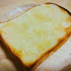 三温糖とメープルシロップでシュガーバタートースト