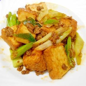 絹厚揚げ・長葱・豚挽肉のピリ辛炒め