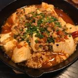 スキレットで作る熱々な麻婆豆腐