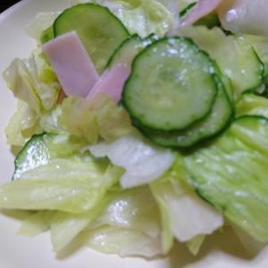 レタス ハム きゅうりのサラダ