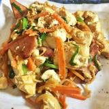 タンパク質補給!豆腐の味噌チャンプル