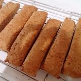 【糖質制限】ダイエットバー的プチパン