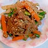プルコギ風 肉野菜炒め