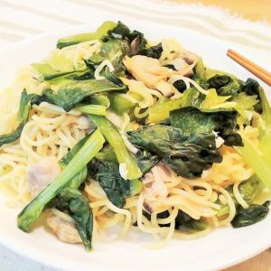 ♪あさりと小松菜の和え麺♪