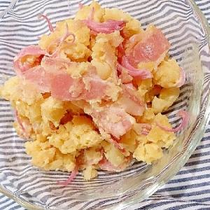 ベーコンと紫玉ねぎの甘酢漬けのポテサラ