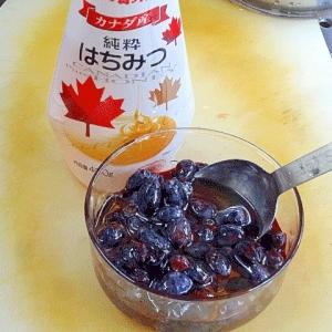 食べるサプリ☆ 「ハスカップはちみつ漬け」