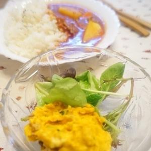 レンジで簡単かぼちゃとレーズンのサラダ