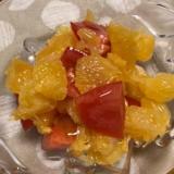 甘夏とトマトのハニーサラダ