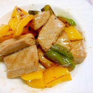 マグロとパブリカの生姜黒酢ソテー