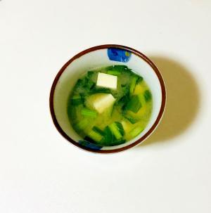 冷凍小松菜で簡単味噌汁
