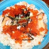 秋の季節料理「はらこめし・腹子飯」