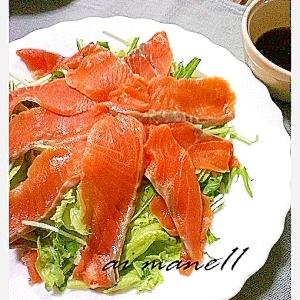 野菜とサーモンのサラダ