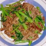 空芯菜と牛肉の簡単炒め