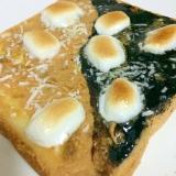 ピーナッツ&黒ゴマのマシュマロトースト