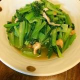 お揚げと小松菜炊きました。